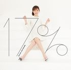 17% (ALBUM+DVD) (First Press Limited Edition) (Japan Version)