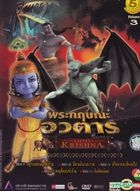 Little Krishna - Vol.3 (DVD) (Thailand Version)