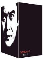 Edogawa Ranpo Series DVD Box 3 (Japan Version)