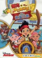 Jake & The Never Land Pirates: Jake Saves Bucky (DVD) (Taiwan Version)