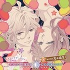 BROTHERS CONFLICT Character CD 2nd Series 4 with Hikaru & Rui (Japan Version)