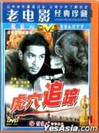 Spy's Mission (1956) (DVD) (2021 Reprint) (China Version)