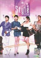 Style (DVD) (End) (Multi-audio) (English Subtitled) (SBS TV Drama) (Malaysia Version)