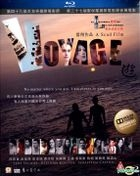 Voyage (2013) (Blu-ray) (Hong Kong Version)
