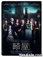Crooked House (2017) (DVD) (Taiwan Version)