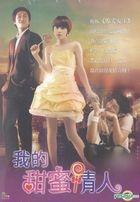 My Sweet Seoul (DVD) (End) (Multi-audio) (SBS TV Drama) (Taiwan Version)