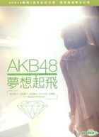 Documentary of AKB48 – To Be Continued (DVD) (Regular Edition) (Taiwan Version)