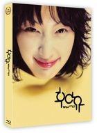 Who Are U? (Blu-ray) (Full Slip Limited Edition) (Korea Version)