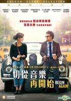 Begin Again (2013) (VCD) (Hong Kong Version)