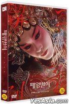 Farewell My Concubine (DVD) (Korea Version)