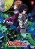 Mobile Suit Gundam Unicorn (DVD) (Vol.3 - The Ghost of Laplace) (English Subtitled) (Japan Version)