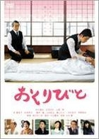Departures (DVD) (Japan Version)