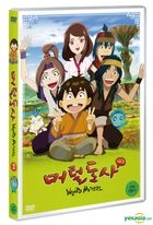 Wizard Mutterl Vol.2 (DVD) (Korea Version)