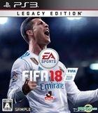 FIFA 18 Legacy Edition (日本版)