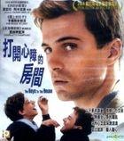 The Keys To The House (VCD) (Hong Kong Version)