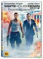 White House Down (DVD) (Korea Version)