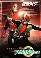 Kamen Rider Vol.15 (Japan Version)