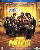 Hello Mr. Billionaire (2018) (Blu-ray) (Hong Kong Version)