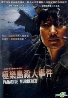 Paradise Murdered (DVD) (English Subtitled) (Taiwan Version)