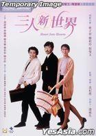 Heart Into Hearts (1990) (Blu-ray) (Hong Kong Version)