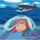 Ponyo on the Cliff by the Sea Original Soundtrack (Japan Version)