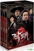 The Duo Vol. 1 of 2 (DVD) (6-Disc) (English Subtitled) (MBC TV Drama) (Korea Version)