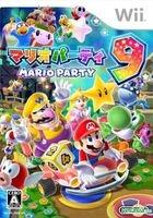Mario Party 9 (Japan Version)