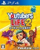 Youtubers Life 2 (Japan Version)