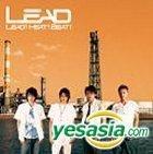 Lead! Heat! Beat! (Japan Version)
