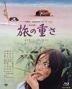 TABI NO OMOSA (Japan Version)