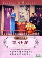 Forget Me Not (DVD) (Taiwan Version)