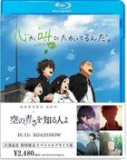 The Anthem of the Heart (2015) (Blu-ray) (Special Priced Edition) (Japan Version)