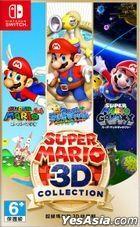 Super Mario 3D Collection (Asian Japanese / English Version)