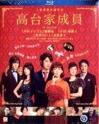 The Kodai Family (2016) (Blu-ray) (English Subtitled) (Hong Kong Version)