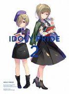 IDOLY PRIDE Vol.2 (DVD)(Japan Version)