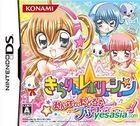 Kirarin Revolution Minna de Odorou Furi Furi Debut! (Japan Version)