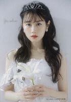 Yui colore... Ogura Uui Photobook