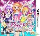 Aikatsu! 365 days no Idol Days (3DS) (Japan Version)