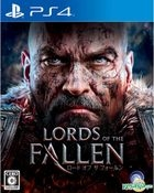 Lords of the Fallen (Japan Version)