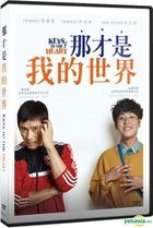 Keys to the Heart (2018) (DVD) (English Subtitled) (Taiwan Version)