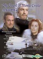 The Count Of Monte Cristo (1975) (DVD) (Hong Kong Version)
