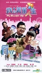 My Beautiful Life (DVD) (End) (China Version)