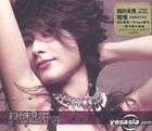 陳慧琳 前所未見精選Karaoke(VCD)