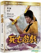 Game of Death (1978) (Blu-ray) (4K Ultra-HD Remastered Collection) (Hong Kong Version)