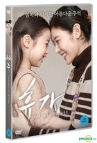 A Way Back to Mother (DVD) (Korea Version)