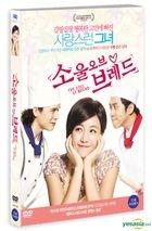 The Soul of Bread (DVD) (Korea Version)