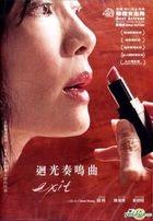 Exit (2014) (DVD) (Hong Kong Version)