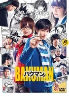 Bakuman (DVD) (Normal Edition) (Japan Version)