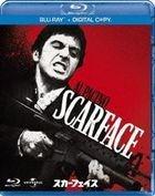 Scarface (Blu-ray) (Japan Version)