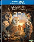 Legend of the Guardians: The Owls of Ga'hoole (2010) (Blu-ray 3D + Blu-ray) (Hong Kong Version)